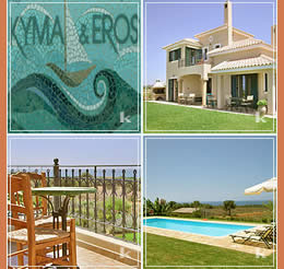 photos of Villa Dionysus, Kefalonia Greece